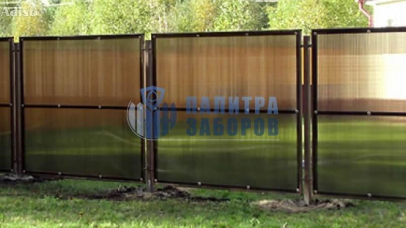 Забор из поликарбоната в секциях 12 соток  в Москве