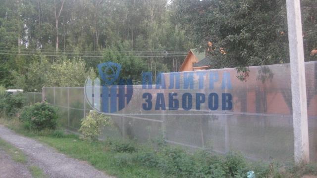 Забор из поликарбоната с бетонированием столбов 200 метров