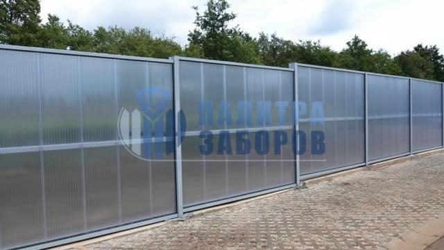 Забор из поликарбоната в секциях 200 метров