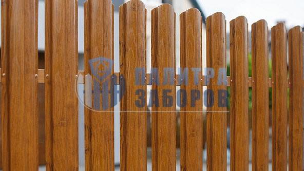 Забор из металлоштакетника под имитацию дерева 30 метров