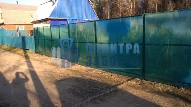 Забор из поликарбоната с утрамбовкой щебнем 30 метров
