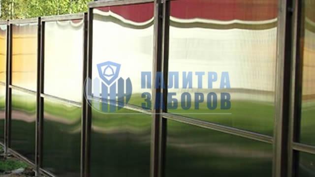 Забор из поликарбоната в секциях 50 метров