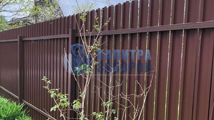 Забор из металлического штакетника покрытие с двух сторон 6 соток