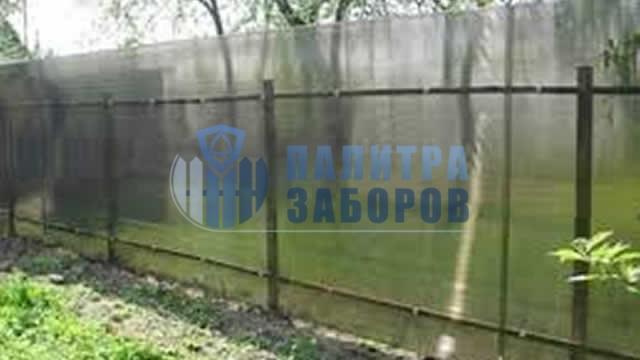 Забор из поликарбоната с бетонированием столбов 6 соток