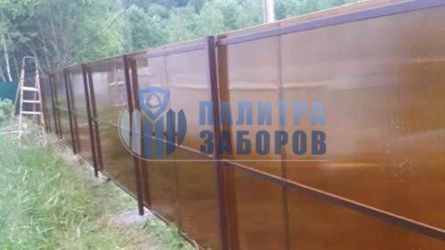 Забор из поликарбоната с утрамбовкой щебнем 80 метров