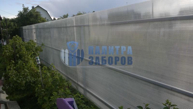 Забор из поликарбоната с бетонированием столбов 8 соток